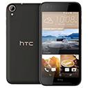 HTC Desire 830 Dual Sim Чехлы и Аксессуары
