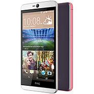 HTC Desire 826 Dual Sim Чехлы и Аксессуары