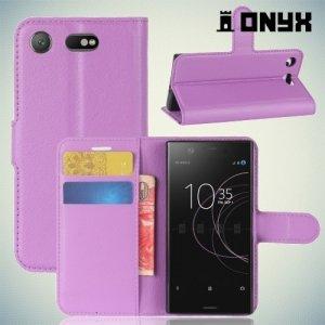 Чехол книжка для Sony Xperia XZ1 Compact - Фиолетовый