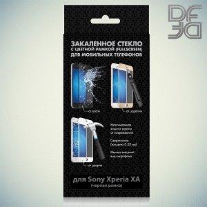 DF Закаленное защитное стекло на весь экран для Sony Xperia XA - Черный
