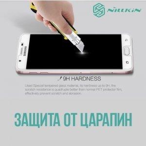 Противоударное закаленное стекло для Samsung Galaxy J5 Prime Nillkin Amazing H+ PRO