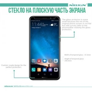 Противоударное закаленное стекло на Huawei Nova 2i Nillkin Amazing H+PRO