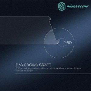 Противоударное закаленное стекло на Huawei Mate 10 Lite Nillkin Amazing H+PRO