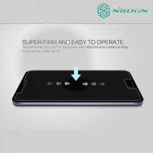 Противоударное закаленное стекло на Meizu M5s Nillkin Amazing H+PRO