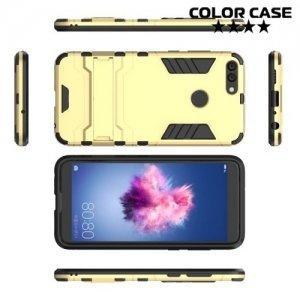 Противоударный гибридный чехол для Huawei P Smart - Золотой