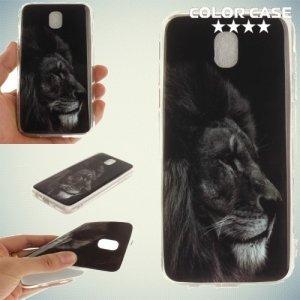 Силиконовый чехол для Samsung Galaxy J5 2017 SM-J530F - с рисунком Лев