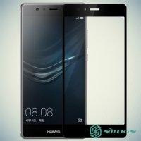 NILLKIN Amazing CP+ стекло на весь экран для Huawei P9