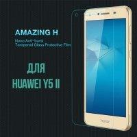 Противоударное закаленное стекло на Huawei Y5 II / Honor 5A Nillkin Amazing 9H