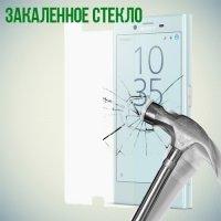 Закаленное защитное стекло для Sony Xperia X Compact