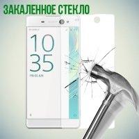 Изогнутое 3D защитное стекло для Sony Xperia XA Ultra