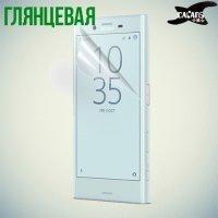 Защитная пленка для Sony Xperia X Compact - Глянцевая