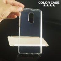 Силиконовый чехол для Xiaomi Redmi Note 4 - Прозрачный