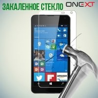 OneXT Закаленное защитное стекло для Microsoft Lumia 650