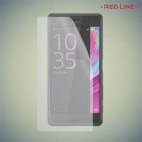 Red Line защитная пленка для Sony Xperia X Performance