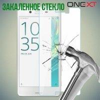 OneXT Закаленное защитное стекло для Sony Xperia X Compact