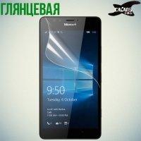 Защитная пленка для Microsoft Lumia 950 - Глянцевая