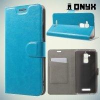 Чехол флип книжка для Asus ZenFone 3 Max ZC520TL  - Голубой