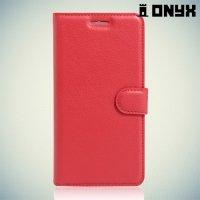Чехол книжка для Alcatel One Touch POP 4 5051D - Красный