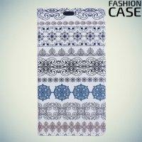 Чехол книжка для ASUS ZenFone 4 Max ZC554KL - с рисунком Синие узоры