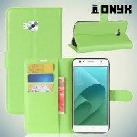 Чехол книжка для Asus Zenfone 4 Selfie ZD553KL / Live ZB553KL - Зеленый