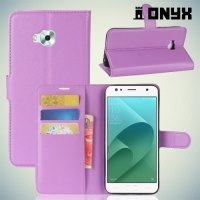 Чехол книжка для Asus Zenfone 4 Selfie ZD553KL / Live ZB553KL - Фиолетовый