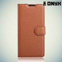 Чехол книжка для ASUS ZenFone Max ZC550KL - Коричневый
