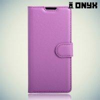 Чехол книжка для ASUS ZenFone Max ZC550KL - Фиолетовый