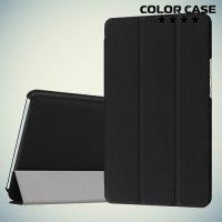 Чехол книжка для Huawei MediaPad M3 8.4 - Черный