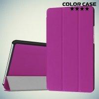 Чехол книжка для Huawei MediaPad M3 8.4 - Фиолетовый