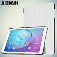 Чехол книжка для Huawei Mediapad T2 10.0 Pro - Белый