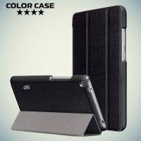 Чехол книжка для Huawei MediaPad T3 7 (Wi-Fi version BG2-W09) - Черный