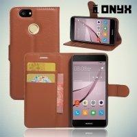 Чехол книжка для Huawei nova - Коричневый