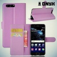 Чехол книжка для Huawei P10 - Фиолетовый