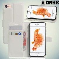 Чехол книжка для iPhone 8/7 - Белый