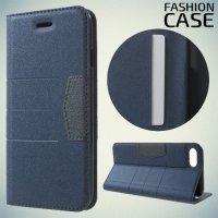 Чехол книжка для iPhone 8/7 с скрытой магнитной застежкой - Синий