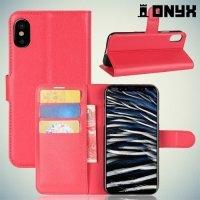 Чехол книжка для iPhone X - Красный
