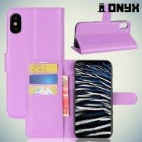 Чехол книжка для iPhone X - Фиолетовый