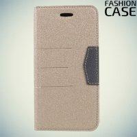 Чехол книжка для iPhone X с скрытой магнитной застежкой - Золотой