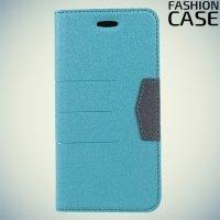 Чехол книжка для iPhone X с скрытой магнитной застежкой - Бирюзовый