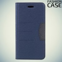 Чехол книжка для iPhone X с скрытой магнитной застежкой - Синий
