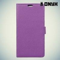 Чехол книжка для Lenovo C2 Power - Фиолетовый