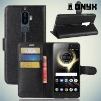 Чехол книжка для Lenovo K8 Note - Черный