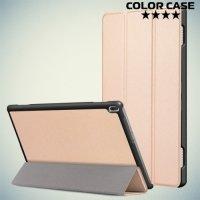 Чехол книжка для Lenovo Tab 4 10 TB-X304L - Золотой