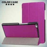 Чехол книжка для Lenovo Tab 4 8 TB-8504F - Фиолетовый