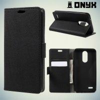 Чехол книжка для LG K4 (2017) X230 - Черный