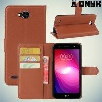 Чехол книжка для LG X Power 2 LGM320 - Коричневый