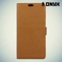 Чехол книжка для Meizu M3 Max - Коричневый