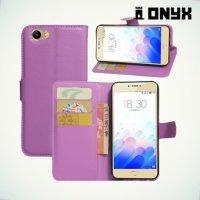 Чехол книжка для Meizu m3x - Фиолетовый