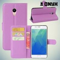 Чехол книжка для Meizu M5s - Фиолетовый