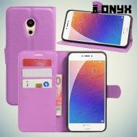 Чехол книжка для Meizu Pro 6 - Фиолетовый